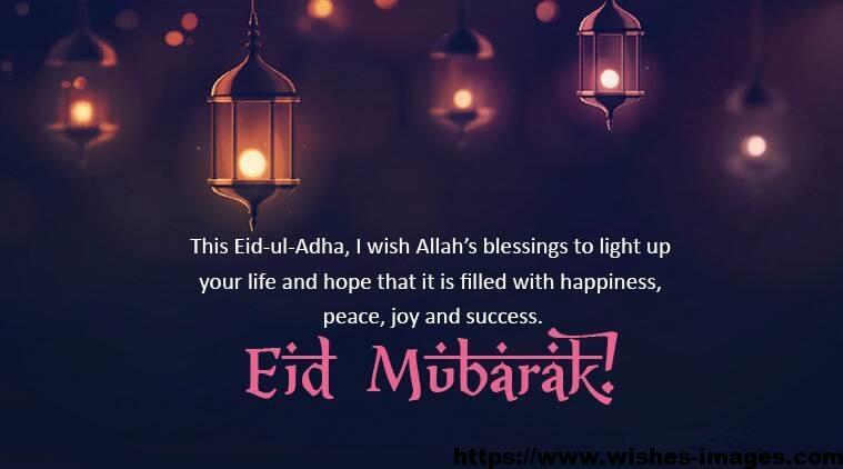 Eid Ul Adha Quotes from Kuran