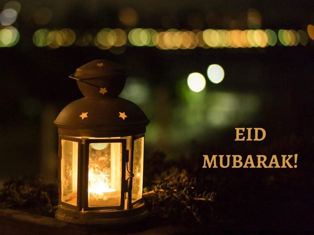 Eid Ul Adha Quotes in Bangla