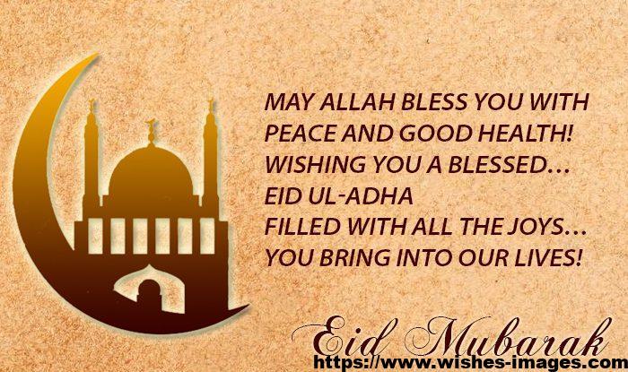 Eid Ul Adha Quotes in Hindi
