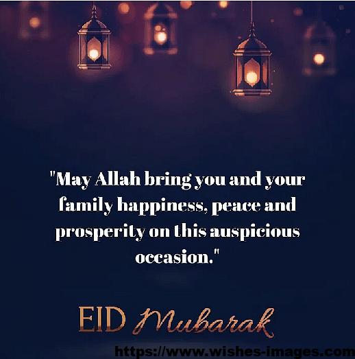 Eid Ul Adha Quotes in Urdu