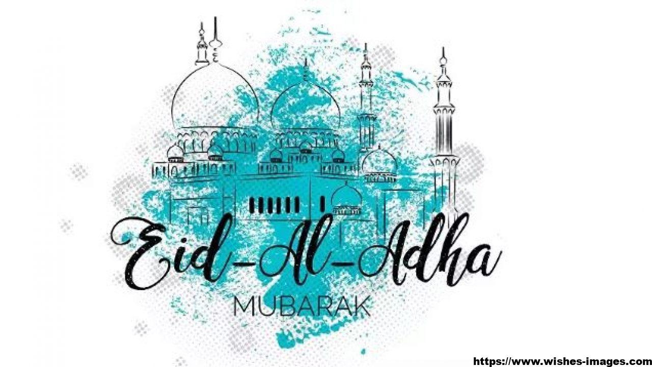 Eid Ul Adha Quotes on Sacrifice