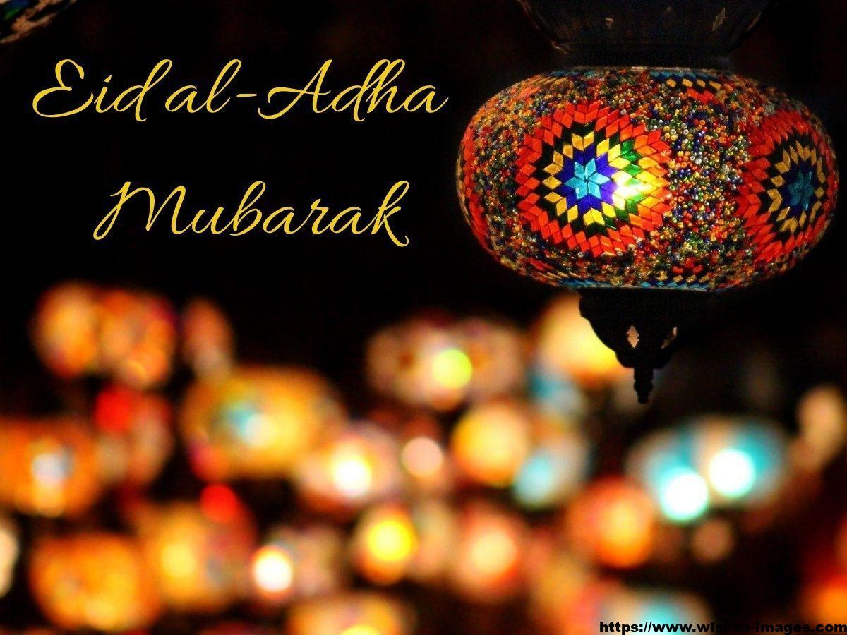 Eid Ul Adha Wishes Card