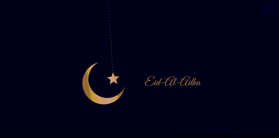 Eid Ul Adha Wishes Gif