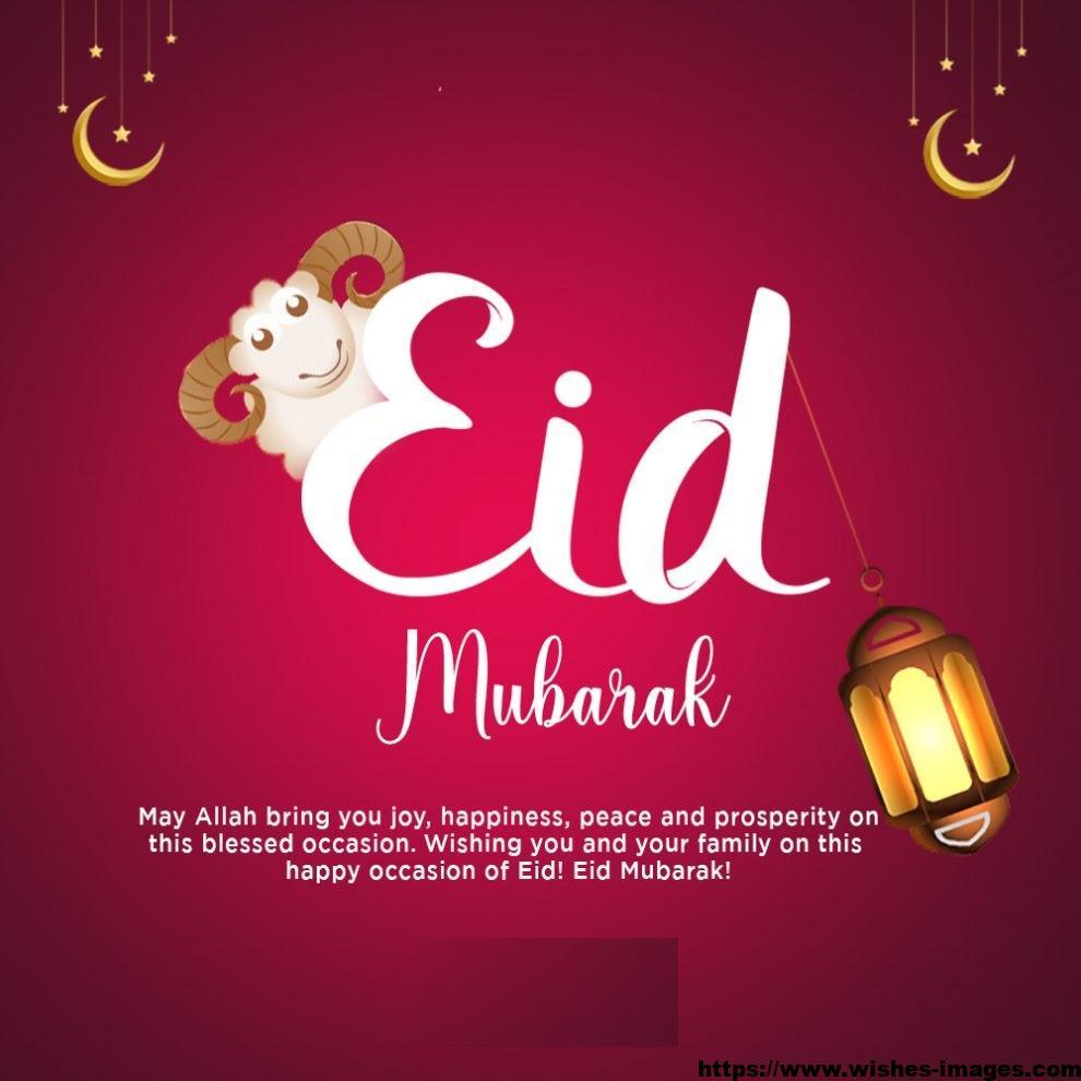 Eid Ul Adha Wishes Greetings