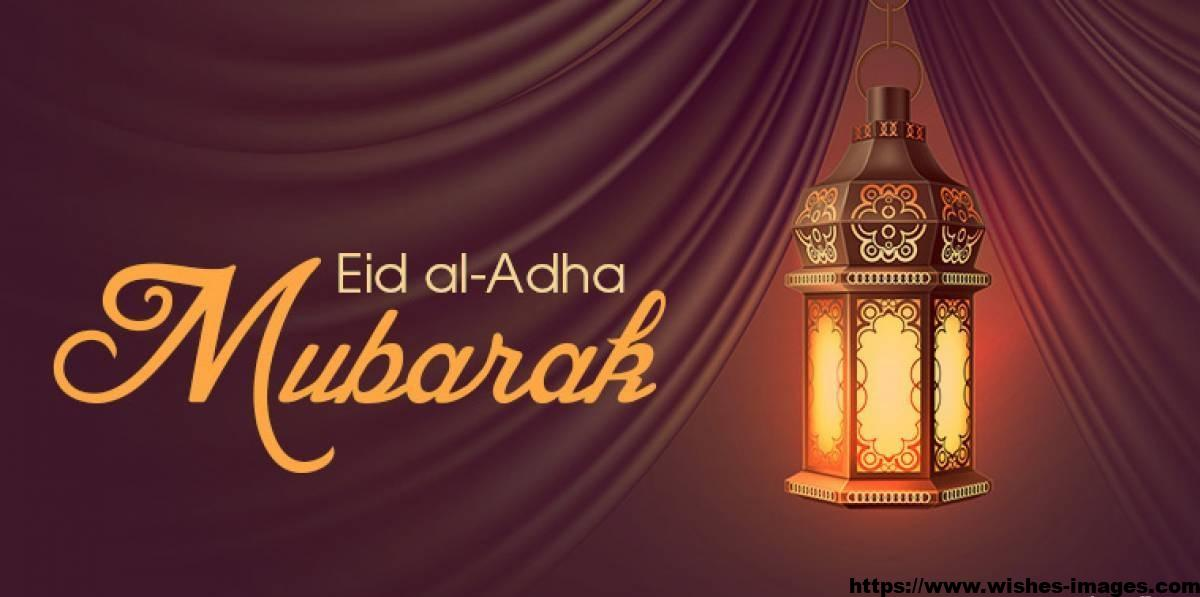 Eid Ul Adha Wishes Images