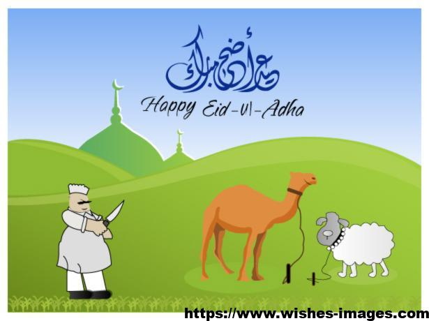 Eid Ul Adha Wishes Pictures
