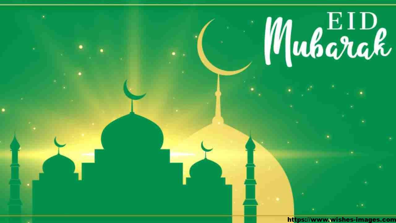 Eid Ul Adha Wishes With Name Editing