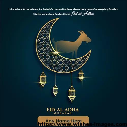 Eid Ul Adha Wishes in Hindi